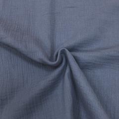 Муслин жатка, однотонный, 135см, черничный №77 (ОТРЕЗ 0.75м)