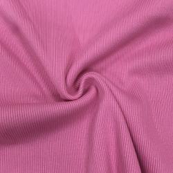 Кашкорсе 30/2, цвет №1020, ярко-розовый