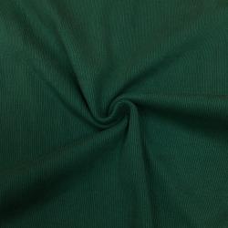 Кашкорсе 30/2, цвет №8, жухлая зелень