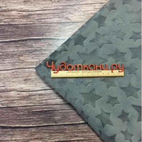 Плюш Minky Star 150см Китай арт.S27 серый