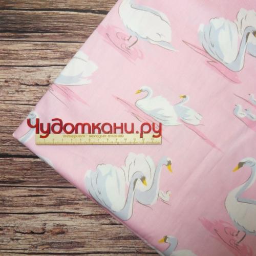 Сатин хлопок, 160 см, лебеди розовый фон