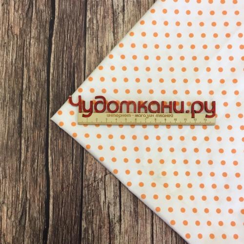 Сатин хлопок, 160 см, мелкий оранжевый горох, белый фон