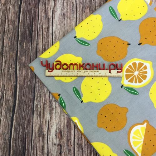 Ткань хлопок, 160 см, оранжевые и желтые лимоны, серый фон