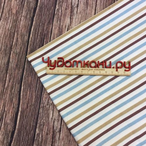 Ткань хлопок, 160 см, коричневая и голубая полоса