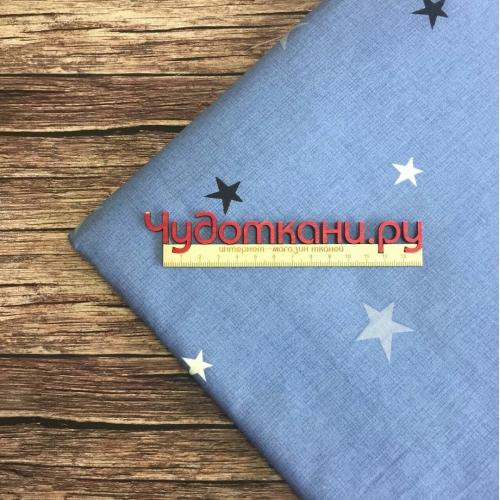 Сатин хлопок, 160 см, мелкие черные и серые звезды, синий фон