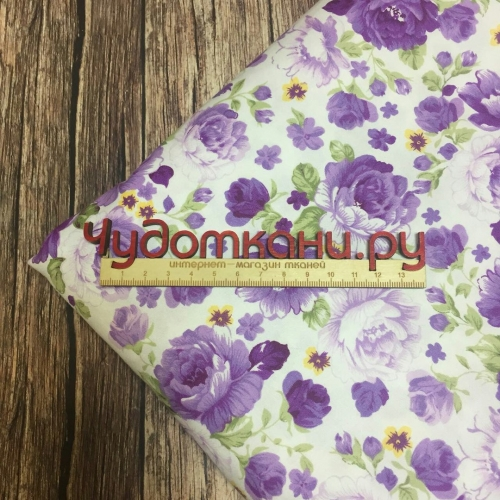 Ткань хлопок, 160 см, сиреневые розы