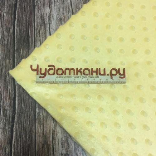 Плюш Minky, 160см, арт.4 светло-желтый