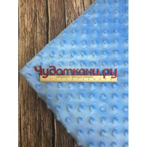 Плюш Minky, 160см, арт.8 голубой