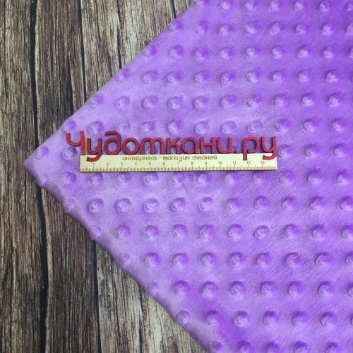Плюш Minky, 160см, арт.11 фиолетовый