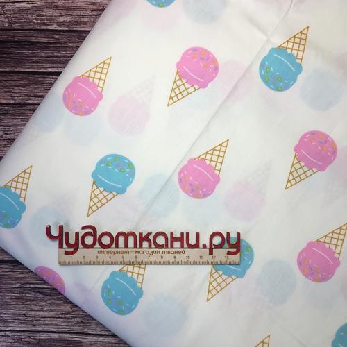 Ткань хлопок, 160 см, голубые и розовые мороженки