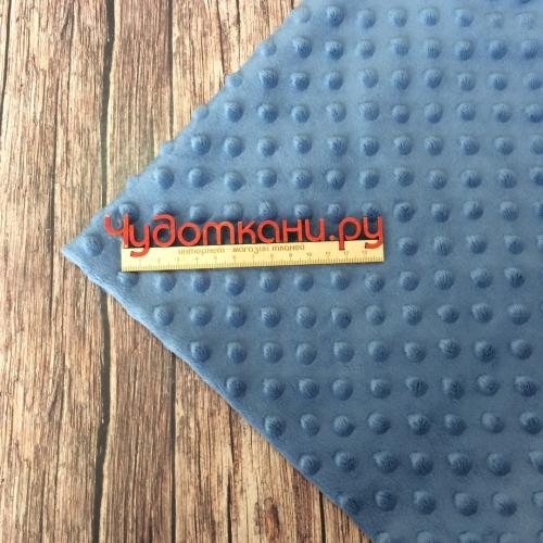Плюш Minky Dots, 150 см, арт.D24 темно-синий