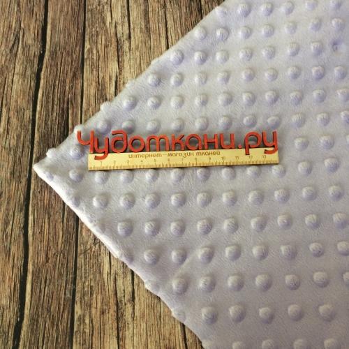 Плюш Minky Dots, 150 см, арт.D02 лаванда