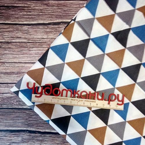 Сатин хлопок, 160 см, черно-коричнево-синие треугольники