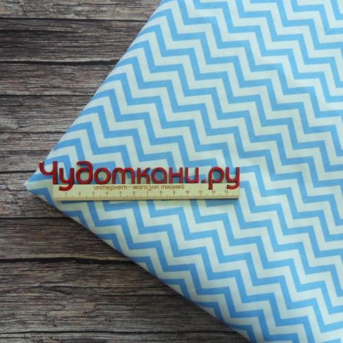 Ткань хлопок, 160 см, голубой зигзаг