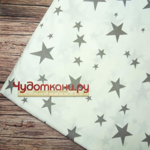 Сатин хлопок, 160 см, большие серые звезды, белый фон