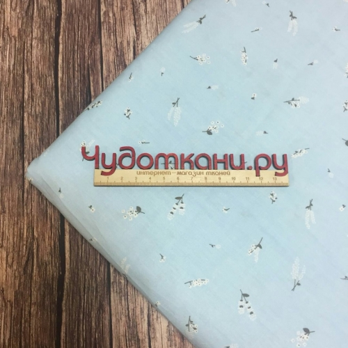 Ткань хлопок, 160 см, мелкие цветы, голубой фон