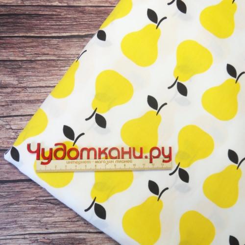 Ткань хлопок, 160 см, желтые груши