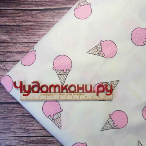 Сатин хлопок, 160см розовые мороженки