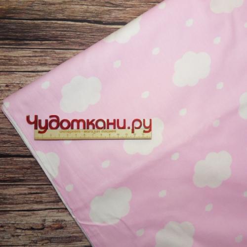 Ткань хлопок, 160 см, белые облачка на розовом