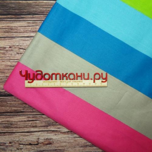 Ткань хлопок, 235 см, цветные полосы