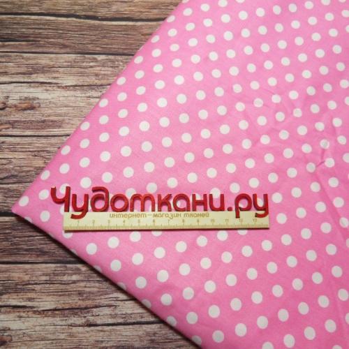Ткань хлопок Китай 160 см белый горох на ярко розовом