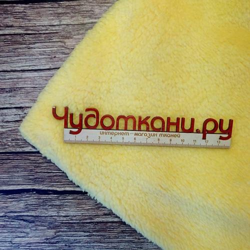 Велсофт длиный ворс, желтый №14