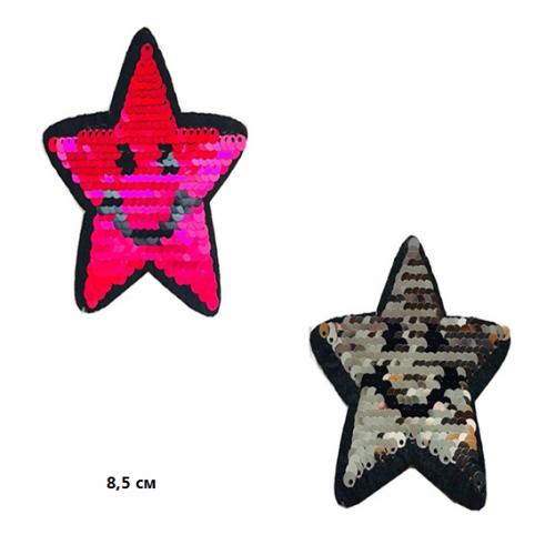 Нашивка пайетки двусторонние, 8 см, звездочка
