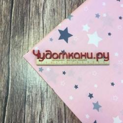 Сатин хлопок, 160 см, ЗВЕЗДОПАД, белые и серые звезды, розовый фон