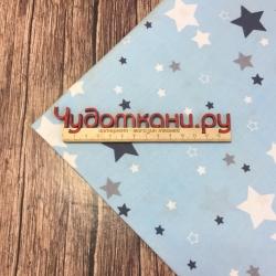 Сатин хлопок, 160см, белые и серые звезды, голубой фон (новинка)