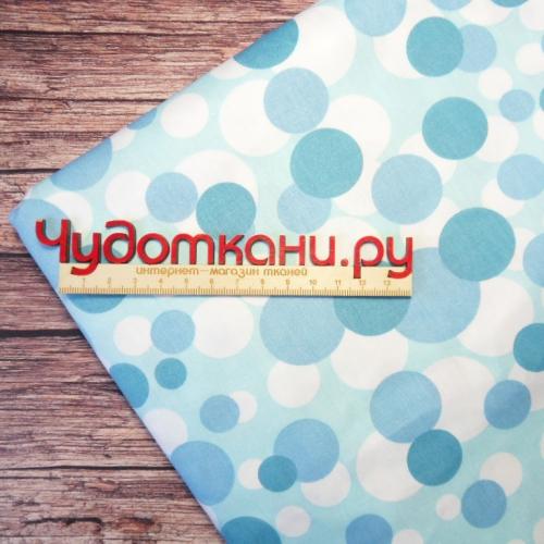 Ткань хлопок, 160 см, бело-голубые круги